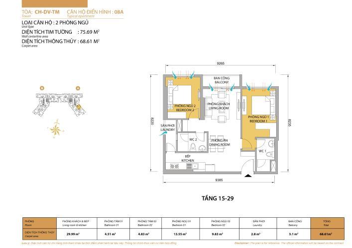 Mặt bằng căn hộ 2 phòng ngủ Căn hộ Masteri Thảo Điền 2 phòng ngủ tầng cao T5 nhà trống