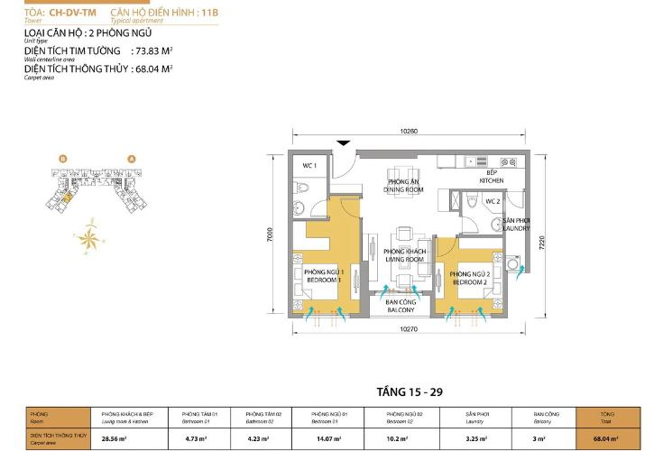 Mặt bằng căn hộ 2 phòng ngủ Căn hộ Masteri Thảo Điền 2 phòng ngủ tầng thấp T5 view hồ bơi