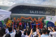 Khang Điền chính thức khai trương nhà mẫu dự án căn hộ Lovera Vista