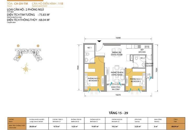 Căn hộ 2 phòng ngủ Căn hộ Masteri Thảo Điền 2 phòng ngủ tầng cao hướng Đông Nam T5
