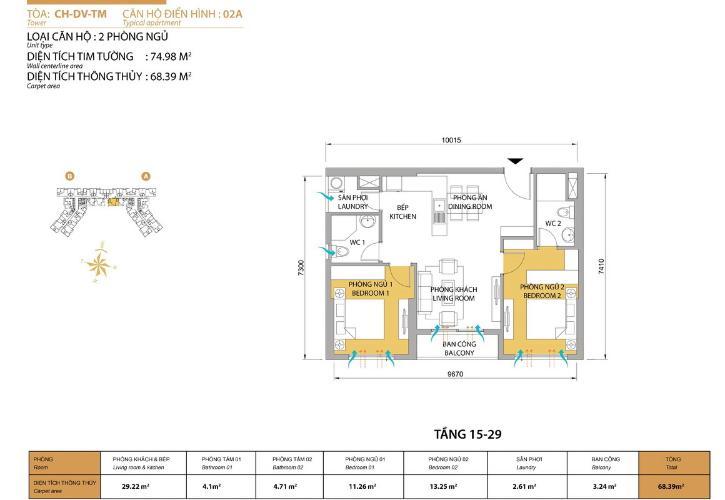 Mặt bằng căn hộ 2 phòng ngủ Căn hộ Masteri Thảo Điền 2 phòng ngủ tầng cao T5 hướng Đông Nam