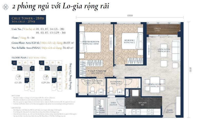 Layout căn hộ Feliz en Vista Căn hộ Feliz En Vista tầng cao nội thất cơ bản, view thành phố.