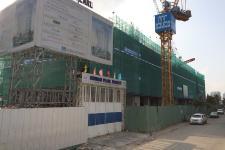 Cập nhật tiến độ dự án Sunwah Pearl tháng 5/2018