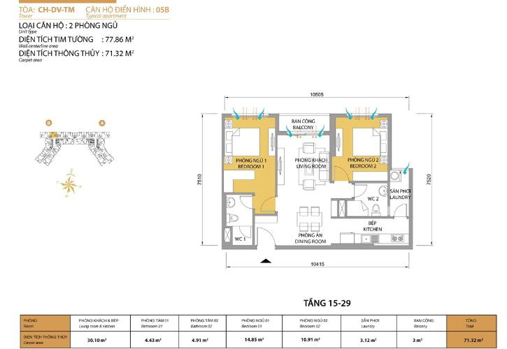 Mặt bằng căn hộ 2 phòng ngủ Căn hộ Masteri Thảo Điền 2 phòng ngủ tầng thấp T5 nhà trống, chưa ở