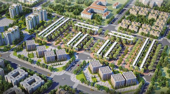 An Phú New City