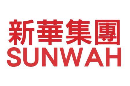 Tập đoàn Sunwah Group (Hong Kong)