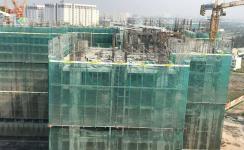 Cập nhật tiến độ dự án căn hộ Safira Khang Điền tháng 4/2019