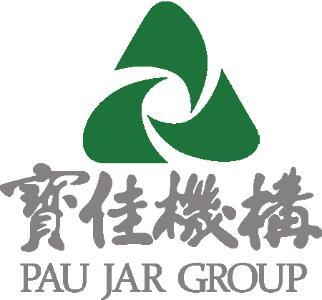 Tập đoàn Bảo Gia (Pau Jar Group)