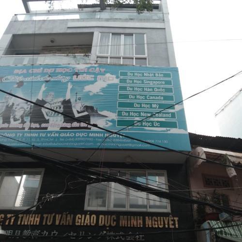 Bán nhà phố hẻm đường Lê Văn Sỹ, phường 13, quận 3, diện tích đất 77m2, diện tích sử dụng 239m2.
