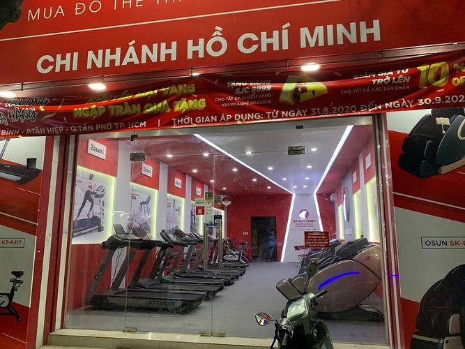 Mặt bằng kinh doanh Quận Tân Phú Mặt bằng kinh doanh diện tích 120m2, ngay mặt tiền đường kinh doanh sầm uất.